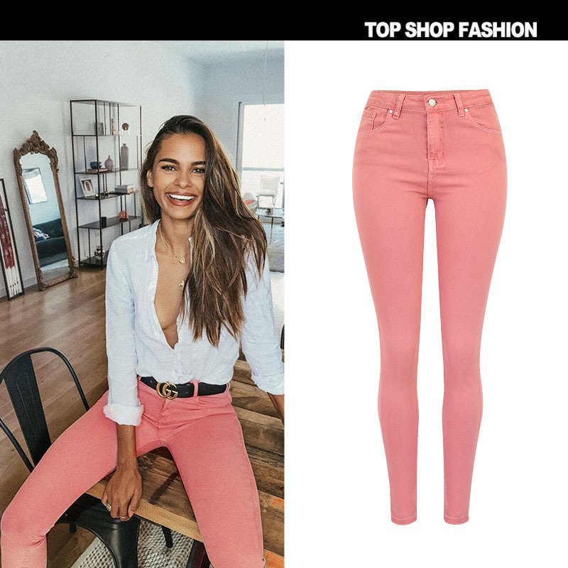 Packets High Waist Pink Slim Zipper Long Skinny Pants