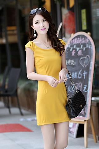 Sexy Casual Short Sleeve Bodycon Yellow Dress