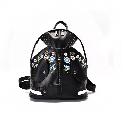 Personality Embroidery Mini Zipper Backpack