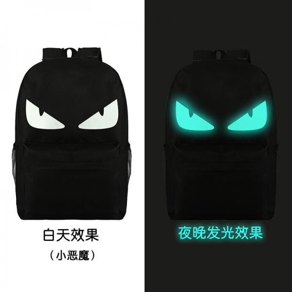 Noctilucent Canvas Chic Backpack Black School Bag